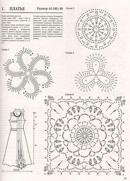 Схемы вязания крючком красивых вещей для женщин 36