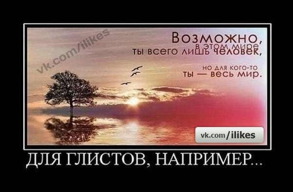 Ржаки - Страница 3 X_e6a618b6